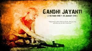 essay on gandhi essay on gandhiji father of our nation mahatma  essay on gandhiji father of our nation essay on gandhiji father of our nation