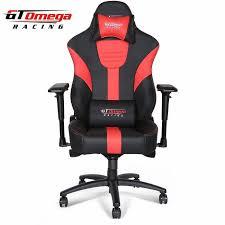 red leather office chair. Red Leather Office Chair
