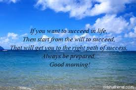 Short Inspirational Good Morning Quotes Best of Motivational Good Morning Messages