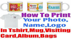 Vistaprint Shirt Design How To Design And Print Anything On T Shirt Mug Visiting Cards By Vistaprint