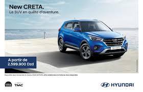 اطلع على صفوف عرض سيارات هيونداي المتنوعة. سيارة Hyundai Creta متوفرة في الجزائر من جديد تعرف على سعرها