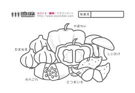 無料ぬりえ秋の野菜 子供向け無料ぬりえぽよぽよチャンネル