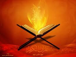 Inspiring Quran Verses Wallpaper, Quran ...