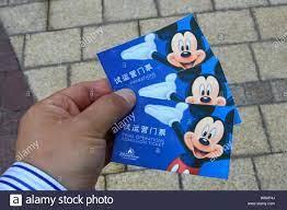 Shanghai Disney Resort ...
