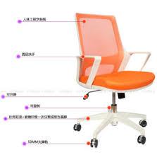 high tech office chair. wholesale price high tech office furniture mesh chair o