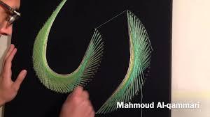 How To Do String Art String Art Demo Mahmoud Al Qammari Youtube