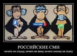 Кремль не имеет отношения к рекламе на Facebook во время выборной кампании в США, - Песков - Цензор.НЕТ 2819