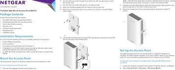 13400245 prosafe 802 11n wall mount wireless access point user page 1 of 13400245 prosafe 802 11n wall mount wireless access point user manual netgear incorporated