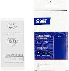 <b>Чехол CaseGuru</b> Коллекция Magnetic Case Лазурно-синий для ...