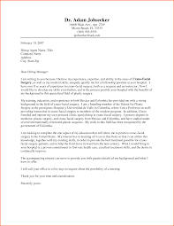 Internship Cover Letter Cover Letters For Internship 7 Free Word
