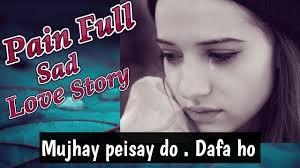 very sad painful conversation b w boy short sad stories