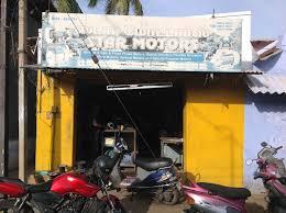 motor manufacturers in somanur coimbatore