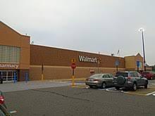 Walmart Wikipedia