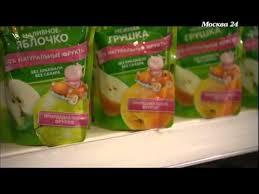 Формула качества Выбираем фруктовое пюре в мягкой упаковке   Формула качества Выбираем фруктовое пюре в мягкой упаковке