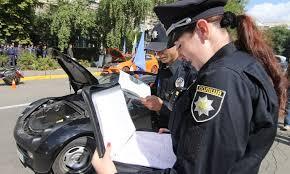 Картинки по запросу тимчасового вилучення посвідчення водія