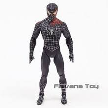 Compare prices on <b>Marvel Select</b> - shop the best value of <b>Marvel</b> ...