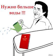 Как сдать диплом если писал не сам uber ru Пишешь или пишешь как правильно Диплом метролога купить