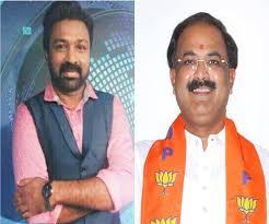 Focus Tv Md Hemanth Held For Allegedly Blackmailing Bjp Mla Aravind