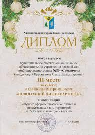 Москва диплом официальный сайт Наши фото Москва диплом официальный сайт Москва