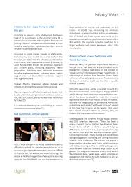 mass culture essay in media