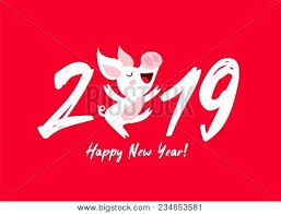 chinese character for happy new year cute funny pig happy new year vector photo bigstock