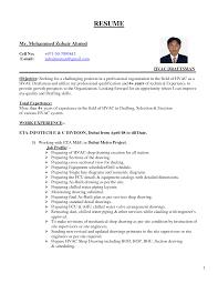 Hvac Sample Resume Resume For Your Job Application