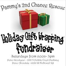 holiday gift wrapping fundraiser
