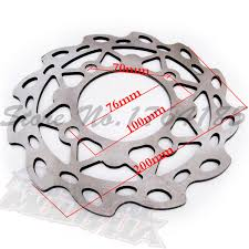 200mm steel dirt bike disc front brake disc for 110cc 125cc pit