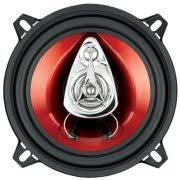 speakers 5 1. boss audio ch5530 chaos series 5-1/4\ speakers 5 1