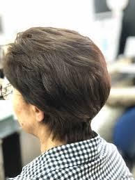 くせ毛で広がる髪質だったけどこれなら楽 大人女性のためのくせ毛