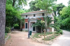 the botanical museum athens national garden