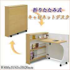 office desk storage. 80 Wide Folding Desk Cabinet Office Storage N