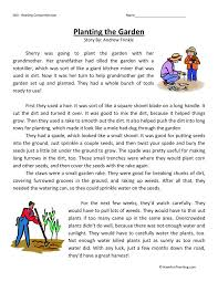 Reading Comprehension Worksheet - Planting the Garden