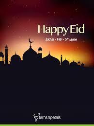 eid mubarak wishes es messages