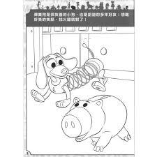 玩具總動員4有故事貼畫 168幼福童書網