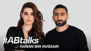ABtalks with Rawan Bin Hussain - مع روان بن حسين