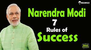 Narendra Modi 7 Rules Of Success Hindi Inspirational Speech