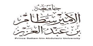 في شبكة العلوم isi (١٥١٢) بحثاً، بزيادة ٨٦٪ عن عام 2019. مطلوب اطباء وفنيين في جامعة الامير سطام بالسعودية