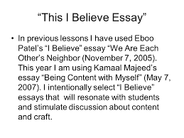 approaching the college essay david schindel sandia preparatory this i believe essay in previous lessons i have used eboo patel s i believe essay we