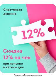 <b>Дезодоранты для обуви</b> - купить в интернет-магазине Улыбка ...