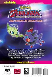 Mua Pokémon: the Movie - Zoroark: Master of Illusions (1) (Pokemon) trên  Amazon Mỹ chính hãng 2020