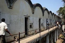madras central prison