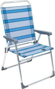 Кресло-шезлонг GoGarden <b>Кресло складное GoGarden</b> ...