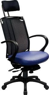 comfortable office furniture. Office Chair Comfortable Furniture O