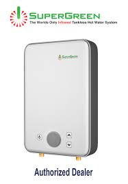 siogreen ir 245pou infrared best tankless water heater electric Super Green Tankless Wiring Diagram siogreen ir 245pou Light Switch Wiring Diagram