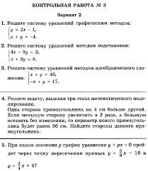 рабочая программа по математике для классов к УМК Бунимович   hello html m4e450c85 png