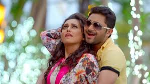 o shona miss you video song from jamai