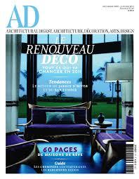 Architectural Design Magazine Ad Architectural Design Home Array