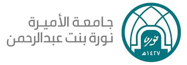تحمل شعار جامعة الأميرة نورة الجديد Princess Nourah bint Abdulrahman  Universty - دروس الفوتوشوب Photoshop tutorials جرافيكس العرب كل ما تحتاج  لتكون مبدع ملتقى المصممين