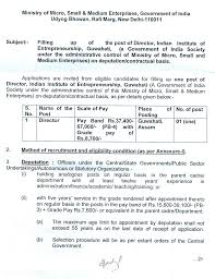old recruitment iie n institute of entrepreneurship the application should reach the momsme in 30 days from the date of publication of the advertisement in the employment news dated 05 07 2014